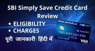 sbi simply save credit card